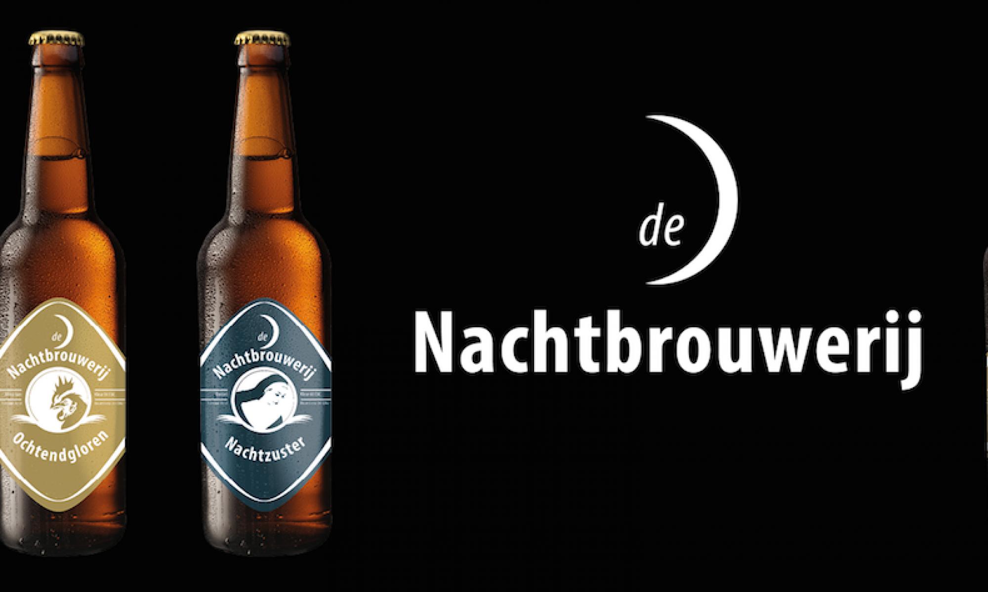 De Nachtbrouwerij